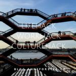 Lifehack, Workhack, Culturehack – Heute schon gehackt?